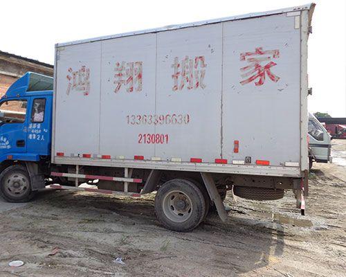 住宅搬家公司为何费用高,金杯车搬家容量有多大?
