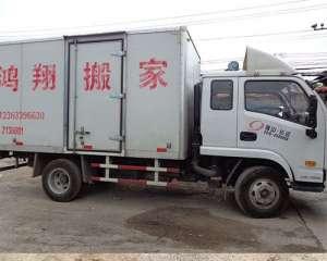 异地搬家运输公司怎样选择,小面搬家有哪些优势-